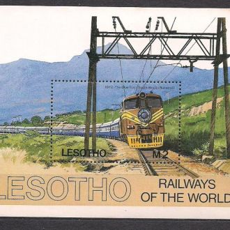 Лесото**, 1984г., ж.д. транспорт