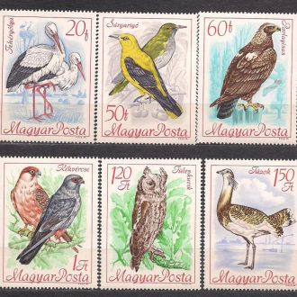Венгрия**,1968г., фауна