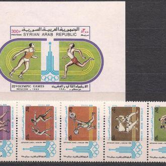 Сирия**,1980г.,17-е Олимпийские игры