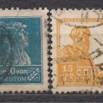 СССР,1925г., 1-й стандартный выпуск