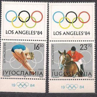 Югославия**,1984г.,спорт,23-е  Олимпийские игры