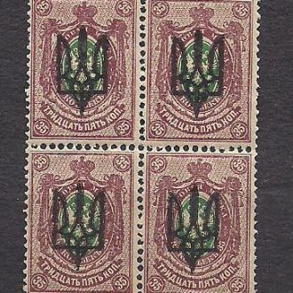 Украина**, 1917-19гг., Киев 3, механический