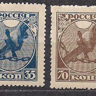 РСФСР**,1918г.,первый революционный выпуск