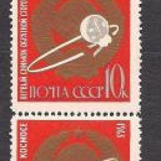 СССР**,1963г.,космос,первые в космосе