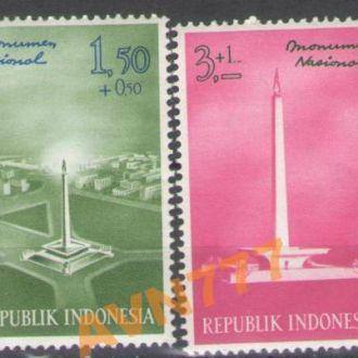Индонезия Стелла Монумент Памятник серия MNH