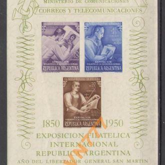 Аргентина 1950 Фил выставка почта блок бз MNH