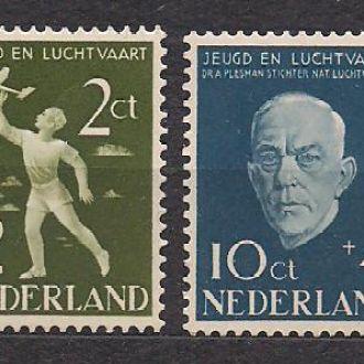 Нидерланды*, 1958г., перый полет