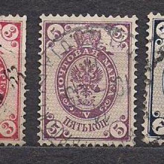 Россия,1889-92г., двенадцатый выпуск