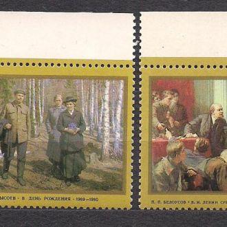 СССР**,1986г.,искусство, художники о В.И. Ленине