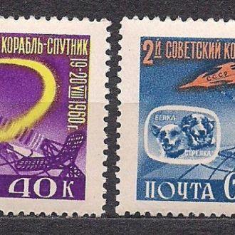 СССР**,1960г., космос,2-ой корабль-спутник