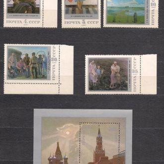 СССР**,1987г.,искусство,  живопись России