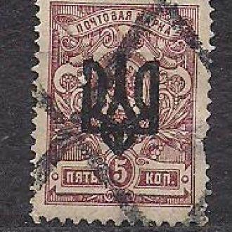 Одесса 3,1909-17гг.,тризуб литограф.,Тиль