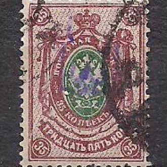 Киев 2, 1909-17гг., большой тризуб
