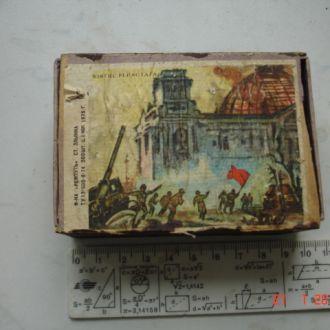 Коробка спички СССР агитация дерево