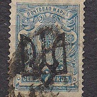 Подилля1,1909-17гг., ( Винница )