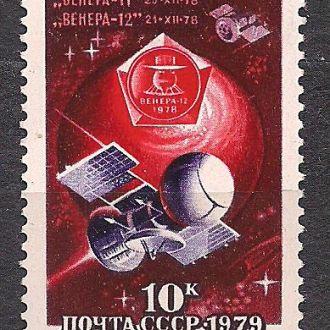 СССР**,1979г., космос, исследования Венеры
