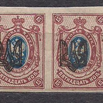 Одесса1**,1909-17гг., тризуб типограф., ажурный