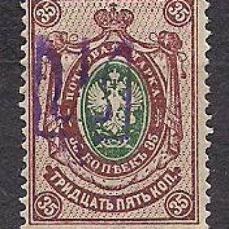 Киев 2*, 1909-17гг., большой тризуб