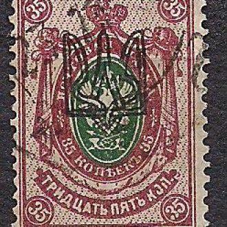 Одесса1,1909-17гг., тризуб типограф., ажурный