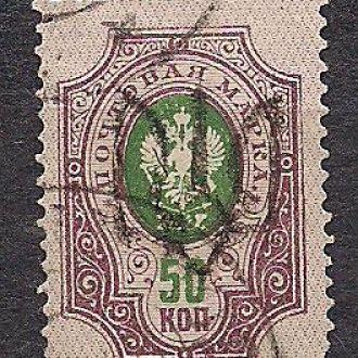 Украина,1917г.,Подилья 1(Винница)