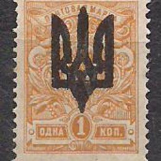 Киев 3*, 1909-17гг., механический тризуб