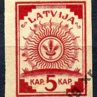 Латвия. Марка №1 тип ІІ *. 1918