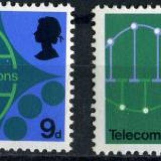 Великобритания. Наука (серия)** 1969