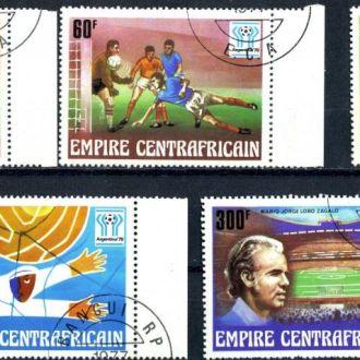Центральноафриканская р-ка. Футбол (серия). 1978