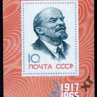 СССР 1965 г.** Ленин (бл.)