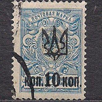 Екатеринослав 1,1909-1917гг., малый тризуб