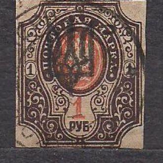 Киев 3, 1909-17гг., механический тризуб