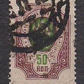 Одесса 2,1909-17гг., тризуб типограф., малый