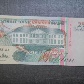 Суринам 25 гульденов 1996 UNC