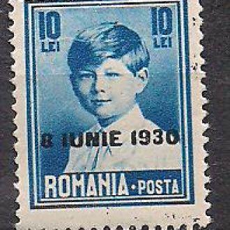 Румыния**, 1930г., личности, король Михай 1