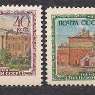 СССР**,1950г.,музеи Москвы