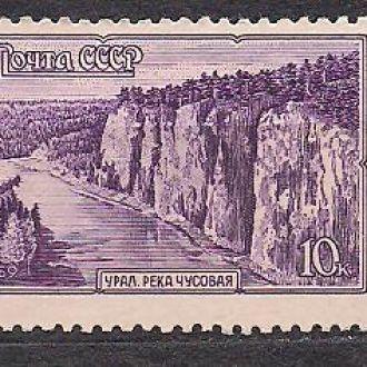 СССР**,1959г.,флора, пейзажи СССР