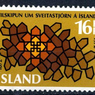 Исландия. (серия) ** 1972 г.