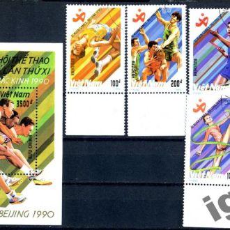 Вьетнам. Спорт (бл. + серия) 1990 г.