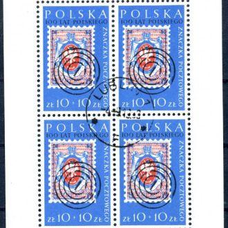 Польша. Годовщина марки (м/л). 1960 г.