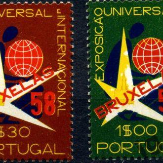 Португалия. Выставка (серия) 1958**