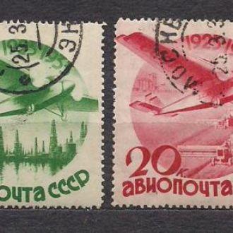 СССР,1934г.,10 лет авиапочты