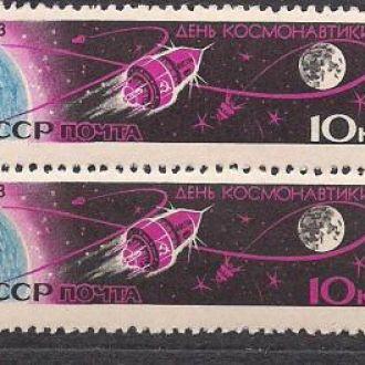 СССР**,1963г.,космос,день космонавтики
