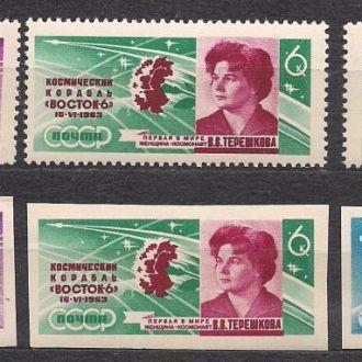 СССР**,1963г.,космос, групповой полет