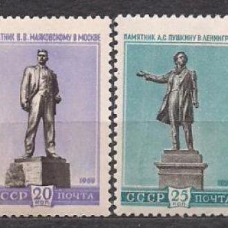 СССР*,1959г.,скульптурные памятники СССР