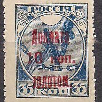 СССР**,1924г.,контрольные доплатные марки