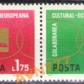 Румыния 1972 Европа EUROPA сцепка серия MNH