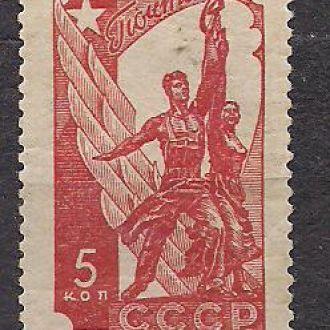 СССР*,1938г.,павильон на выставке в Париже