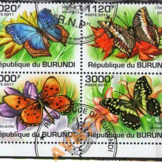 Бурунди 2011 Насекомы Бабочки сцепка кварт 9,7евро