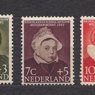 Нидерланды*, 1956г., год ребенка