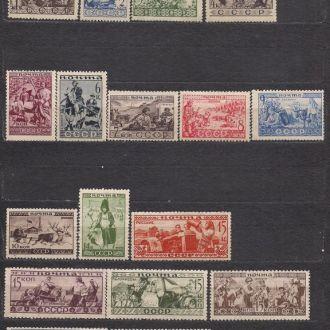 СССР**,1933г., народы СССР